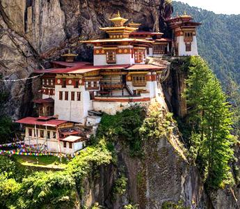 Bhutan Tours Packages