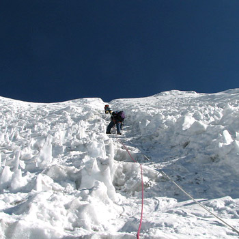 Island Peak Nepal Climbing